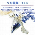 AN-844/ Essential oil Perfume bottle Pendant Necklace / fragrance jewelry 7