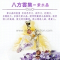 AN-844/ Essential oil Perfume bottle Pendant Necklace / fragrance jewelry 8