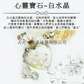 心靈寶石系列 7