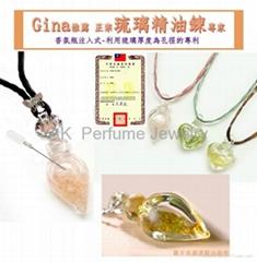 Gina大力推荐琉璃精油瓶项链薰香吊坠半宝石项炼心灵宝石