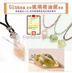 Gina大力推薦琉璃精油瓶項鏈薰香吊墜半寶石項鍊心靈寶石