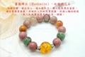 AK香氛珠宝有限公司『半宝石手鍊』精油芳疗 2