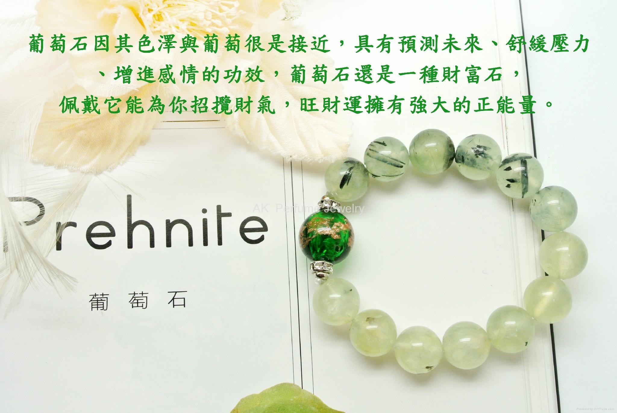 AK香氛珠宝有限公司『半宝石手鍊』精油芳疗 3