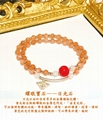 Sunstone Essential Oil Diffuser Bracelet