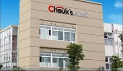Shanghai Cheuks-MRO Industrial Co., Ltd