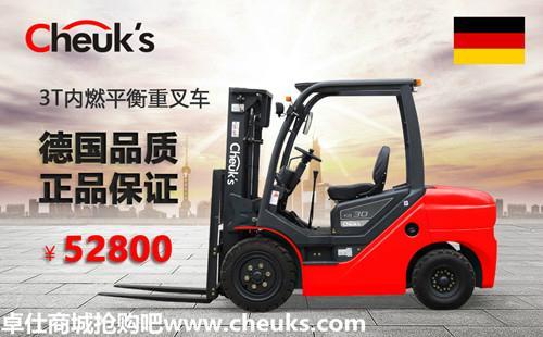 卓仕经济款全电动堆高车--CLF1025 2