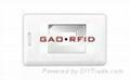 2.45GHz卡片式有源RFI