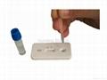 盐酸克伦特罗快速检测试纸卡(瘦肉精残留快速检测试纸卡) 1