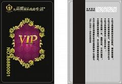 復旦IC印刷卡