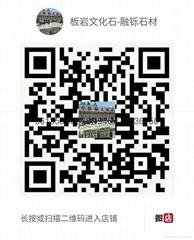 YiXian RongShuo stone agency