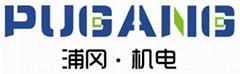 蘇州浦岡機電設備有限公司