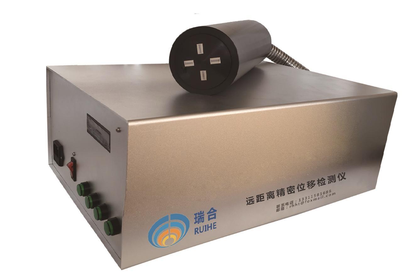 remote precise displayment detector 1
