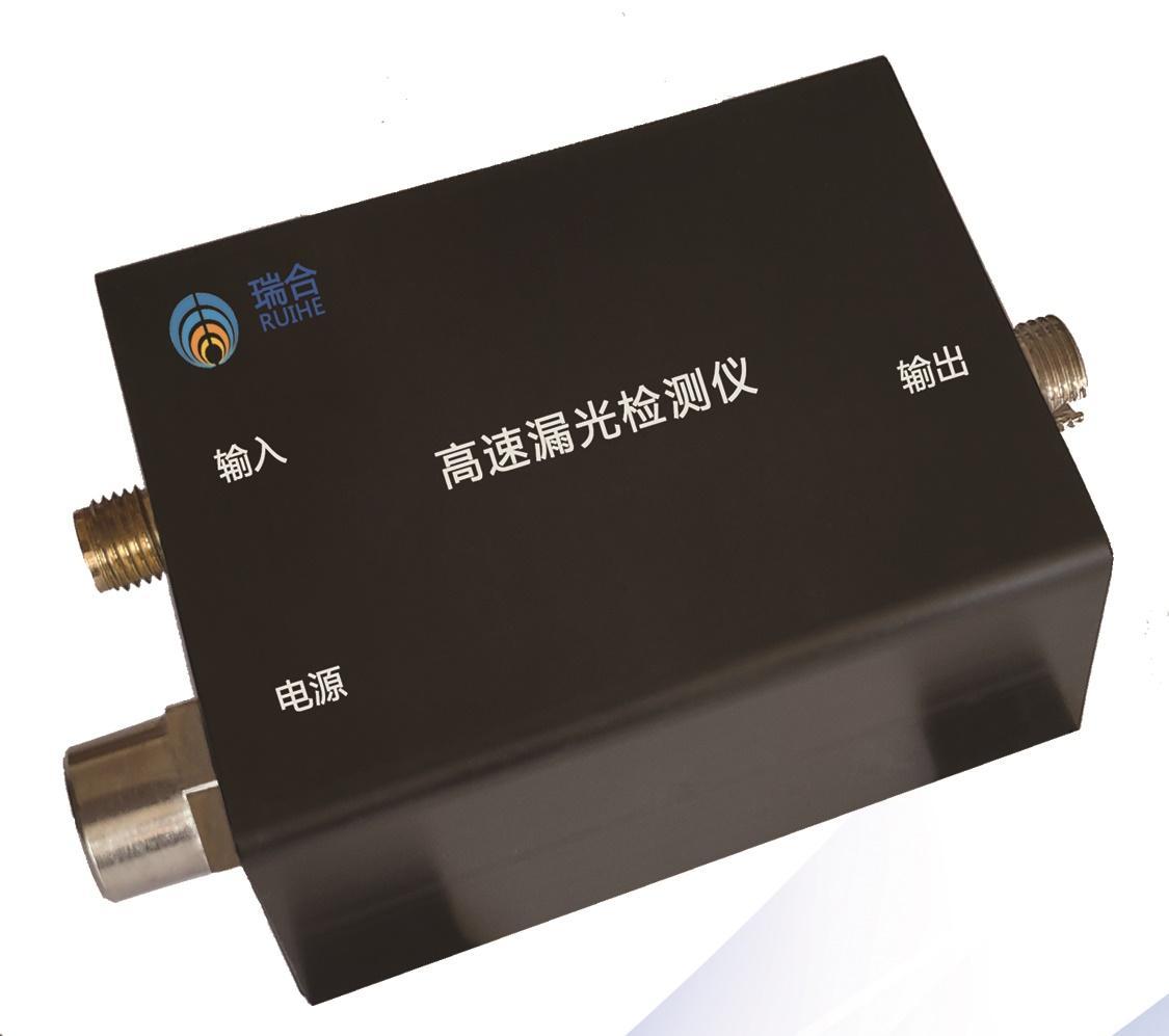 高速漏光檢測儀 1