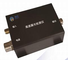 高速激光探测器