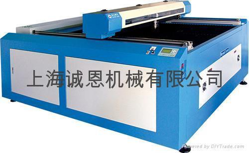 High performing cutting system especially for garment samples cutting 1