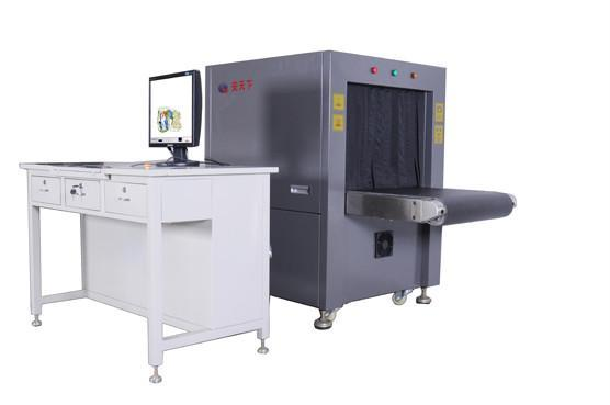 X-ray security check 1