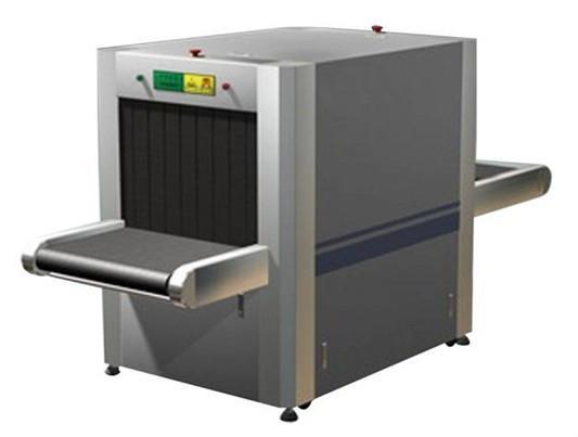 X Ray Security Check At5030a China Manufacturer