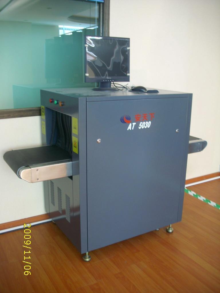 通道式X光機 4