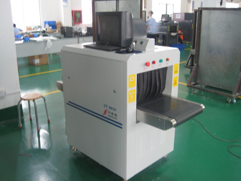 X-ray security check 4