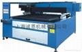 模切板专用激光切割机 1