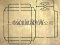 模切板專用激光切割機 3