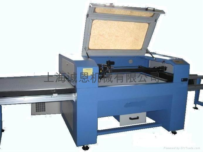 Series Movable work table laser cutter