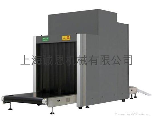 Station security machine 2