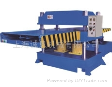 Downward Hydraulic Pressure Powered Cutting Machine