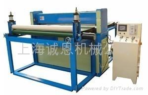 Automatic Cutting Machine Glass