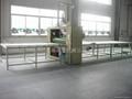 网格布复合机