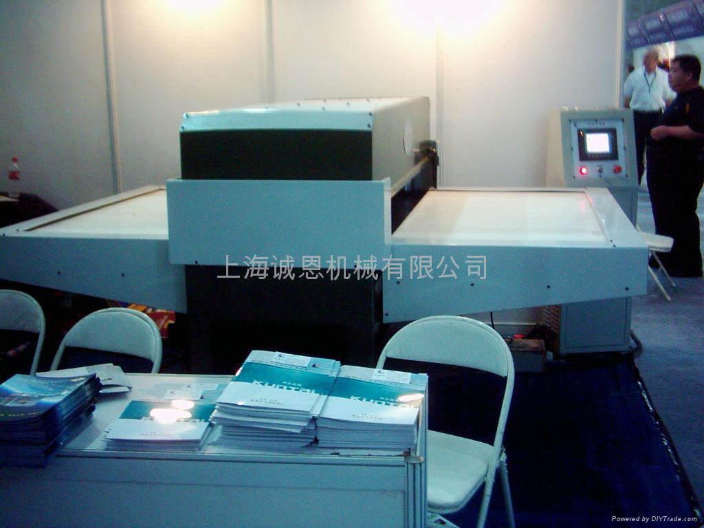 Precious hydraulic automatic balancing notching press 2