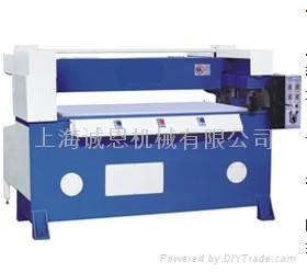 Reciprocating Cutting Machine