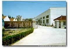 Shanghai Chengen  Machinery  Co.,Ltd