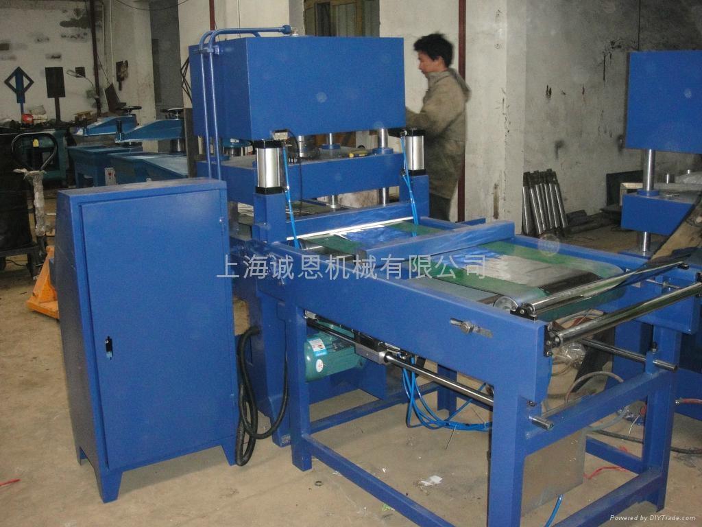 Aluminum Foil Crosscut Machine