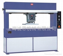 Hyfroulic Material Cutting Machine