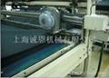 Thick cloth cutting machine