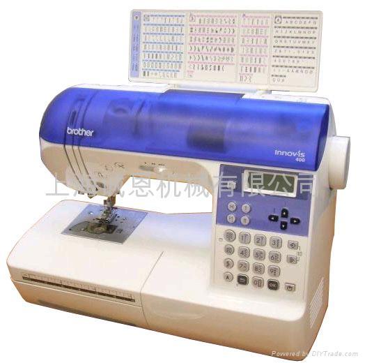 兄弟牌家用缝纫机 1