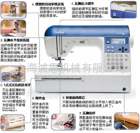 兄弟牌家用缝纫机 2