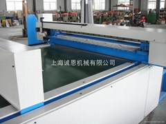 Automotive trim dedicated machine