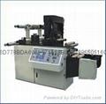 Stickers trademark die-cutting machine