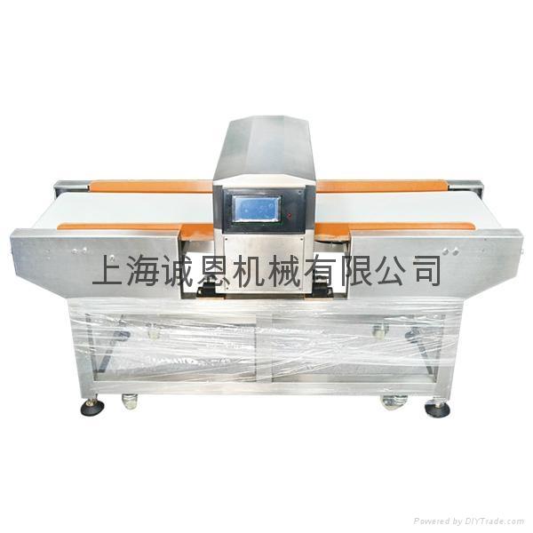 食品安全金屬檢測儀(干貨類產品專用) 1