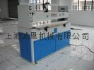 Hychaulic Plane Material Cutting Machine