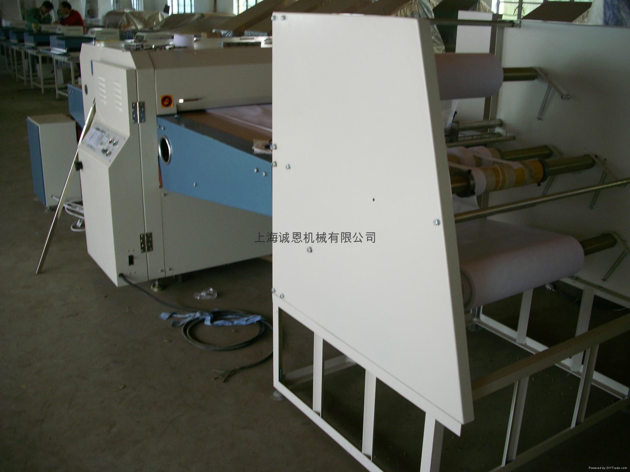 Special laminating machine 2
