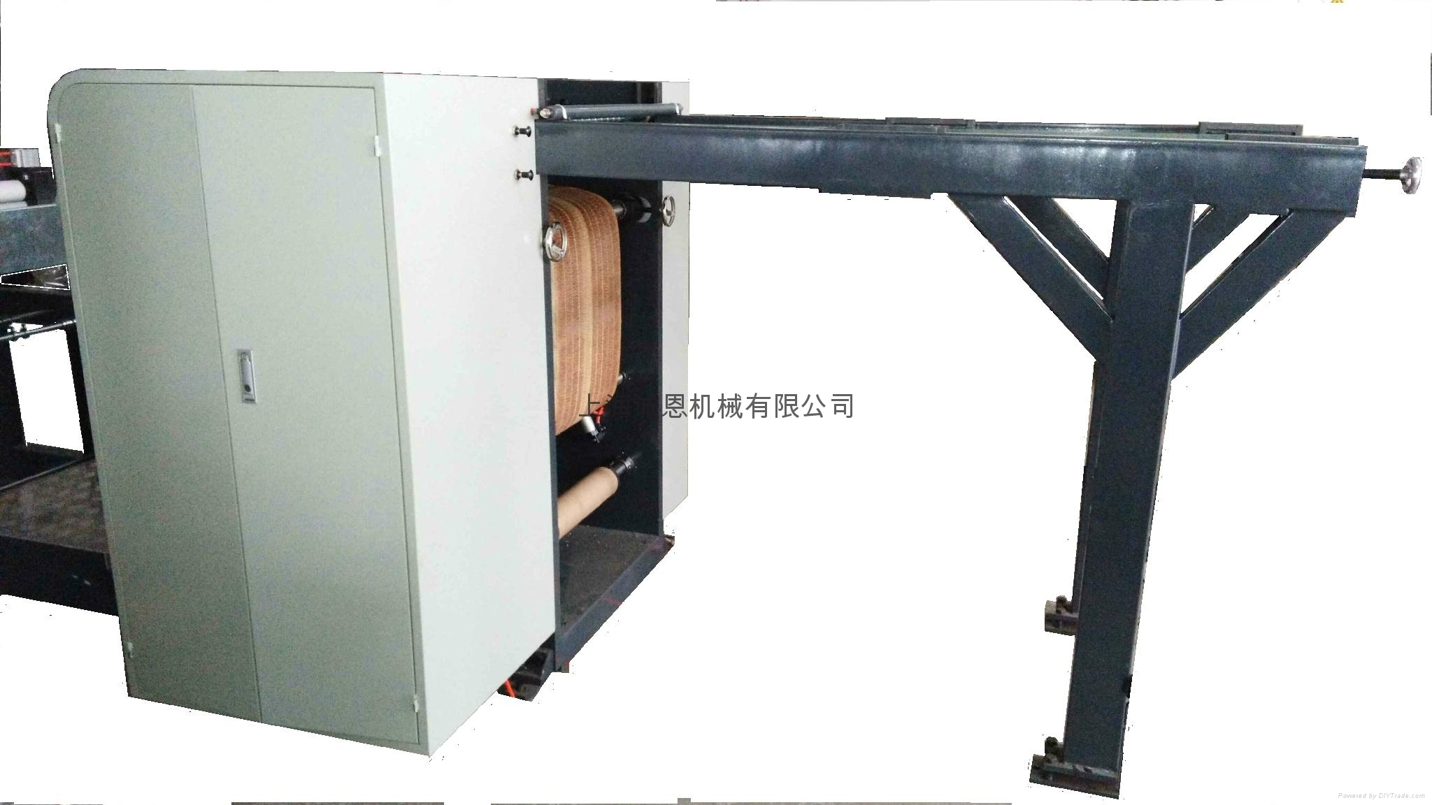 Zipper color printing machine