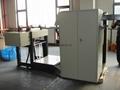 Zipper color printing machine 4