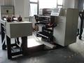 Zipper color printing machine 5