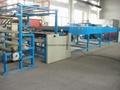 Sandpaper compound machine 2