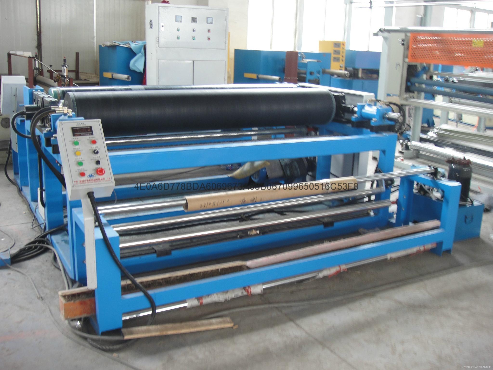 Sandpaper compound machine 4