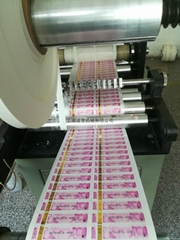 Ultra high speed label die-cutting machine (Hot Product - 1*)