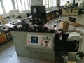 Ultra high speed label die-cutting machine 2